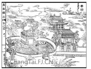 长泰八景图